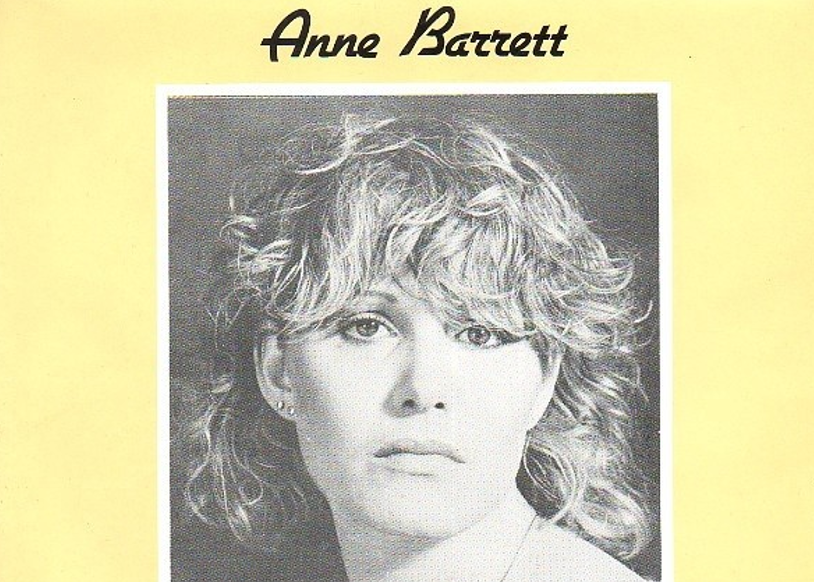EP Record Cover – 1984